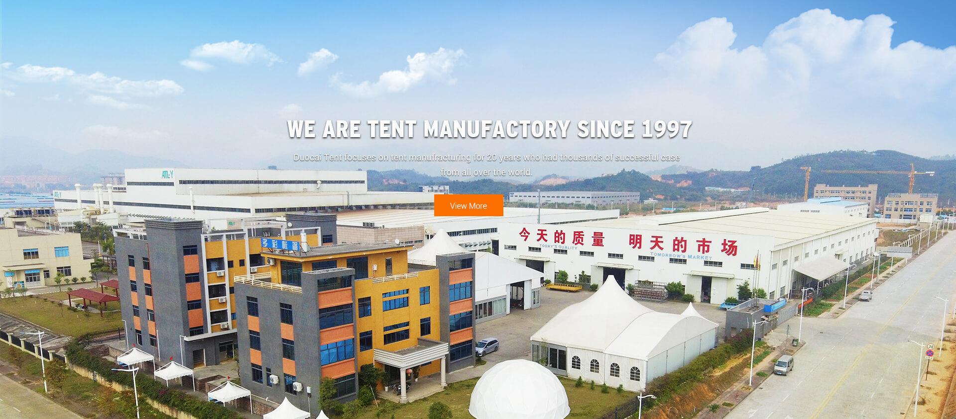 Duocai Tent Co.,Ltd