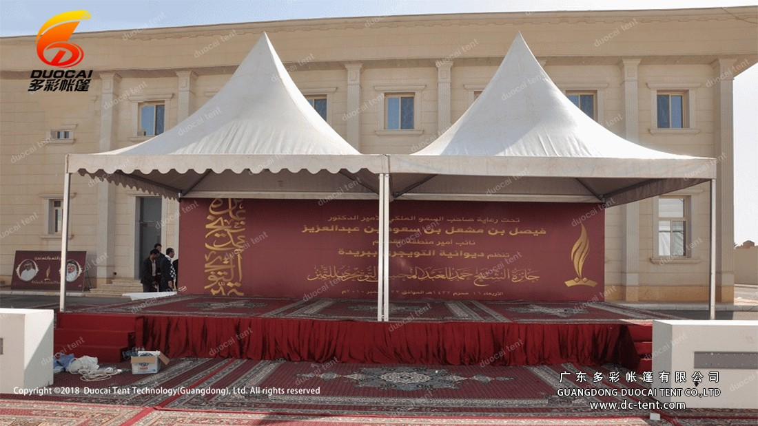 Outdoor election tent