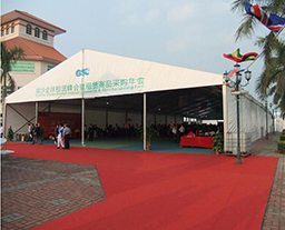 Trade fair marquee for Global rental Industry summit and merchandising Fair