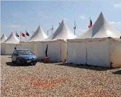 Haj tent, Raji tent, pagoda tent, Ramadan tent