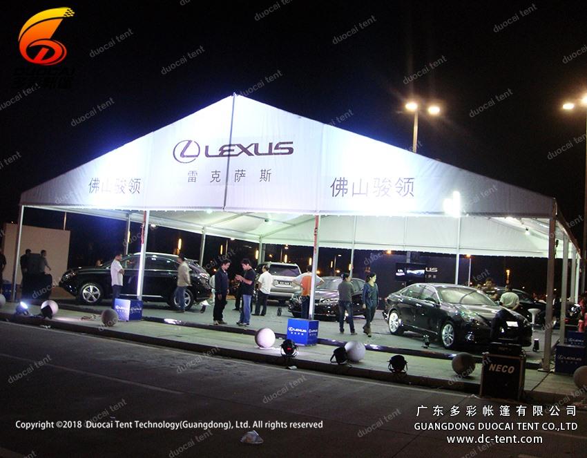 Gazebo white tent solution for Lexus car launch